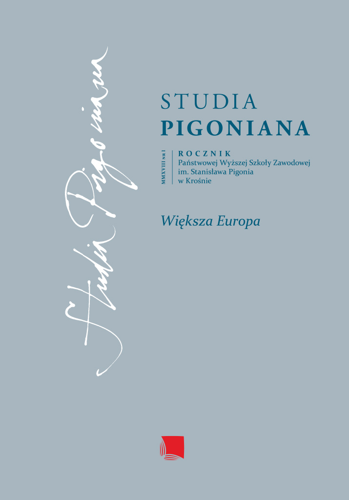 Studia Pigoniana