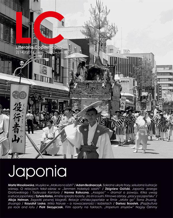 Pokaż  Nr 2(14)/ (2014): Japonia
